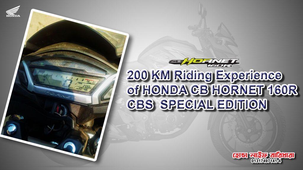 CB Hornet Special Edition
